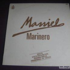 Discos de vinilo: MASSIEL – MARINERO - MAXI SINGLE HISPAVOX 1983 PROMO - DIRIA Q SIN USO. Lote 258043705