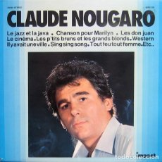 Discos de vinilo: CLAUDE NOUGARO – CLAUDE NOUGARO. Lote 258057330