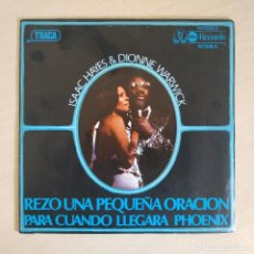Discos de vinilo: ISAAC HAYES & DIONNE WARWICK – REZO UNA PEQUEÑA ORACIÓN +3 - RARO EP SPAIN 1977 - FUNK - COMO NUEVO. Lote 258124775