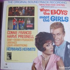 Discos de vinilo: LP - WHEN THE BOYS MEET THE GIRLS (BANDA SONORA ORIGINAL) - VARIOS (USA, MGM RECORDS SIN FECHA). Lote 258180050