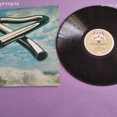Discos de vinilo: MIKE OLDFIELD LP ORIGINAL.UK TUBULAR BELLS.1ª EDICION. LABEL MARRON CLARO 1973.VIRGIN RECORDS V2001. Lote 258202440