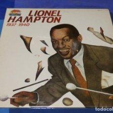Discos de vinilo: LP ITALIA 1984 ESTADO MUY CORRECTO LIONEL HAMPTON 1937 - 40 EN LA SERIE GIANTS OF JAZZ. Lote 258208405