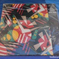 Discos de vinilo: LP UNA DECADA DE JAZZ VOL 1 1939-49 BLUE NOTE ESPAÑA 1976 CORRECTISIMO. Lote 258212075