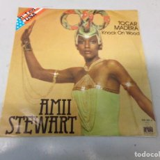 Discos de vinilo: AMII STEWART TOCAR MADERA WHEN YOU ARE BEATUFIL SINGLE 1978. Lote 258785180