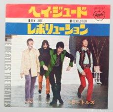 """Discos de vinilo: BEATLES - HEY JUDE - 7"""". Lote 258837385"""