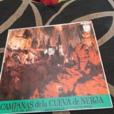 Discos de vinilo: CAMPANAS DE LA CUEVA DE NEJAR ROCÍO DURANTE Y ARTURO PAVON. Lote 258961215