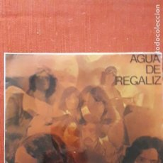 Discos de vinilo: AGUA DE REGALIZ SINGLE ROCK PROG ESPAÑOL PAN Y. Lote 259228910