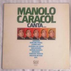 Discos de vinilo: DISCO VINILO LP MANOLO CARACOL CANTA - MANOLO CARACOL -. Lote 259712890