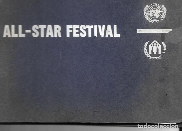 ALL STAR FESTIVAL - CARPETA CON 6 SINGLES (FALTA 1) EDITADO POR LA ONU RARO - EN BENEFICIO DE REFUGI (Música - Discos - Singles Vinilo - Jazz, Jazz-Rock, Blues y R&B)