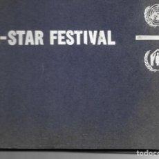 Discos de vinilo: ALL STAR FESTIVAL - CARPETA CON 6 SINGLES (FALTA 1) EDITADO POR LA ONU RARO - EN BENEFICIO DE REFUGI. Lote 259724260