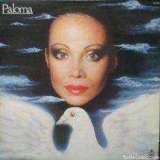 Discos de vinilo: PALOMA SAN BASILIO . LP. SELLO HISPAVOX. EDITADO EN ESPAÑA. AÑO 1984. Lote 259740280