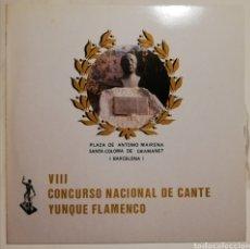 Discos de vinilo: VIII YUNQUE FLAMENCO DE SANTA COLOMA (1993) PRIMERA GRABACIÓN MIGUEL POVEDA. Lote 259772675