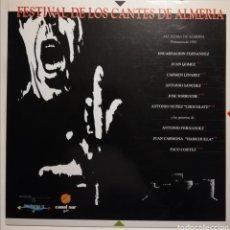 Discos de vinilo: FESTIVAL DE LOS CANTES DE ALMERÍA LP 1992. Lote 259773720