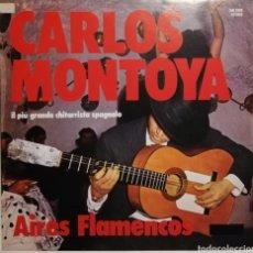Discos de vinilo: CARLOS MONTOYA (LP, 1973) EDICIÓN ITALIANA. Lote 259778080