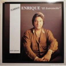 Discos de vinilo: EL EXTREMEÑO - ECO GITANO (LP 1989). Lote 259781510
