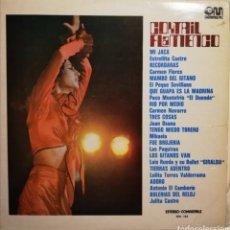 Discos de vinilo: COKTAIL FLAMENCO (LP, 1972). Lote 259825270
