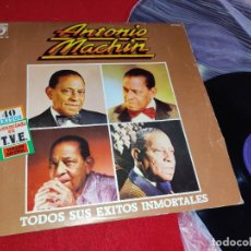 Discos de vinilo: ANTONIO MACHIN 2LP 1981 DISCOPHON GATEFOLD EDICION ESPAÑOLA SPAIN. Lote 259830745