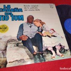 Discos de vinilo: LA CABAÑA DEL TIO TOM JULIETTE GRECO EARTHA KITT GEORGE GOODMAN BSO OST LP 1965 PHILIPS SPAIN EX. Lote 259831960