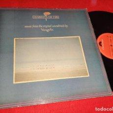 Discos de vinilo: CHARIOTS OF FIRE BSO OST VANGELIS LP 1981 POLYDOR EDICION ESPAÑOLA SPAIN. Lote 259833375