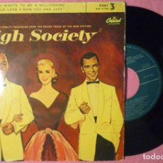 "Discos de vinil: 7"" BING CROSBY / GRACE KELLY / FRANK SINATRA - HIGH SOCIETY - EP SPAIN PRESS (VG+/VG+). Lote 136094850"
