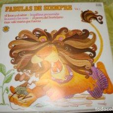 Discos de vinilo: FABULAS DE SIEMPRE. VOL. 2. DOBLON, 1979. IMPECABLE. Lote 259901750
