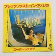 Discos de vinilo: SUPERTRAMP – BREAKFAST IN AMERICA / LORD IS IT MINE JAPAN,1979 A&M RECORDS. Lote 259940150