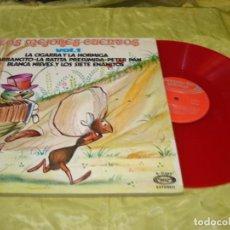 Discos de vinilo: LOS MEJORES CUENTOS. VOL. 1. MOVIEPLAY, 1972. VINILO ROJO. Lote 260082810