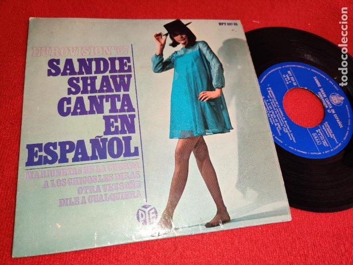 SANDIE SHAW CANTA EN ESPAÑOL MARIONETAS EN LA CUERDA/+3 7 EP 1977 PYE SPAIN EUROVISION (Música - Discos de Vinilo - EPs - Pop - Rock Internacional de los 50 y 60)