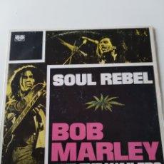 Discos de vinilo: BOB MARLEY & THE WAILERS: SOUL REBEL. 1982. DIFÍCIL.. Lote 260096935