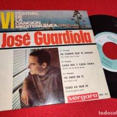 Disques de vinyle: JOSE GUARDIOLA HE SABIDO QUE TE AMABA/YO CREO EN TI/TODO LO QUE SE/+1 7 EP 1964 VERGARA. Lote 260098045