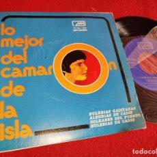 Disques de vinyle: CAMARON DE LA ISLA LO MEJOR.BULERIAS GADITANAS/ALEGRIAS DE CADIZ +2 EP 1972 MH VINILO NUEVO. Lote 260117050