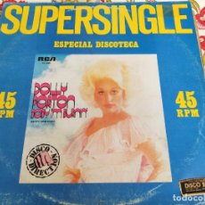 "Discos de vinilo: DOLLY PARTON - BABY I'M BURNING = ESTOY ARDIENDO (12"") SELLO:RCA CAT. Nº: PC 1425. VG+ / VG. Lote 260267560"