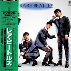 Discos de vinilo: THE BEATLES - RARE BEATLES (VERSIÓN PROMOCIONAL LIMITADA DE COLOR VERDE). Lote 260304640