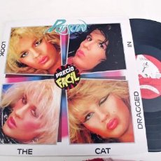 Discos de vinil: POISON-LP LOOK WHAT THE CAT DRAGGED IN-ESPAÑOL 1988. Lote 260360565