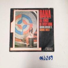 Discos de vinilo: DANA - ALL KINDS OF EVERYTHING. Lote 260434925