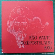 "Discos de vinilo: FAUSTINO SANTALICES - PEREGRINO 70 / ROMANCE DE DON GAIFEROS (7"", SINGLE) (1976/ES). Lote 260467740"