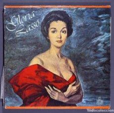 Discos de vinilo: LP DE GLORIA LASSO: GLORIA LASSO. ARIOLA, 1979. MUY BUEN ESTADO.. Lote 260496470