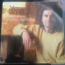 Discos de vinilo: VICTOR MANUEL. SOLO PIENSO EN TI.. Lote 260532140