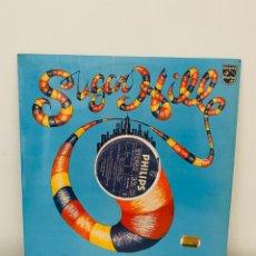 Discos de vinilo: SUGAR HILL RAPPER,S REPRISE VINILO. Lote 260545250
