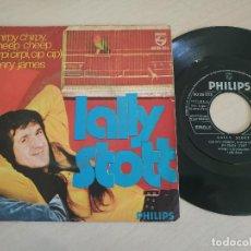 Discos de vinilo: LALLY STOTT - CHIRPY CHIRPY CHEEP CHEEP / HENRY JAMES - SINGLE SPAIN DE 1970 EXCELENTE ESTADO. Lote 260572105