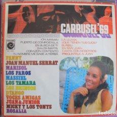 Discos de vinilo: LP - CARRUSEL 69 - VARIOS (SPAIN, DISCOS NOVOLA 1969). Lote 260575435