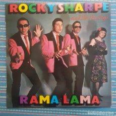 Discos de vinilo: DISCO LP ROCKY SHARPE AND THE REPLAYS - RAMA LAMA - DEDICADO. Lote 260608790