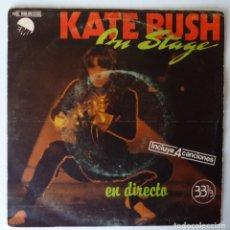Discos de vinilo: KATE BUSH // EN DIRECTO // 1979. Lote 260676775