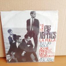 Disques de vinyle: EP ** ELS XERRACS ** LA FULLA - TU I JO SOLS + 2 ** COVER/ EXCELLENT ** EP/ NEAR MINT ** 1965. Lote 260729280