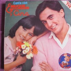 Disques de vinyle: LP - ENRIQUE Y ANA - CANTA CON ENRIQUE Y ANA (SPAIN, HISPAVOX 1979). Lote 260731895