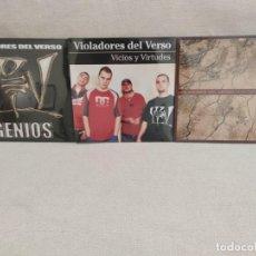 Discos de vinilo: LOTE 3 LPS VIOLADORES DEL VERSO - VINILOS. Lote 292359413