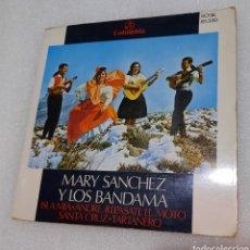 Discos de vinilo: MARY SÁNCHEZ Y LOS BANDAMA - ISLA MÍA + 3. Lote 260795955