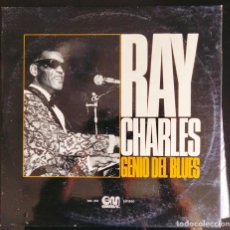 "Discos de vinilo: DISCO LP VINILO RECOPILATORIO ""RAY CHARLES - GENIO DEL BLUES"", 1974.. Lote 260807640"