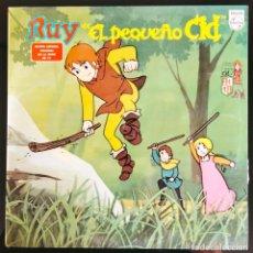 "Discos de vinilo: DISCO LP VINILO ""RUY EL PEQUEÑO CID"" BSO SERIE INFANTIL TV, 1980.. Lote 260808725"