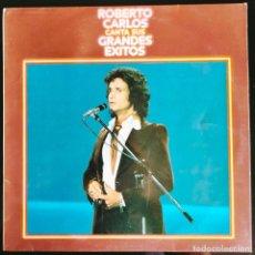 """Discos de vinilo: DISCO LP VINILO RECOPILATORIO """"GRANDES ÉXITOS"""" DE ROBERTO CARLOS, 1978.. Lote 260822185"""